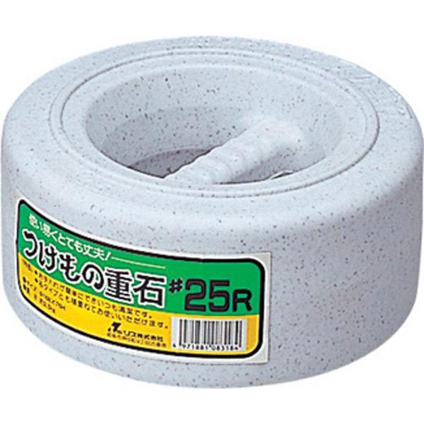 全国どこでも送料無料 リス 商品 本格的漬物容器 SN 漬物重石丸型#25R