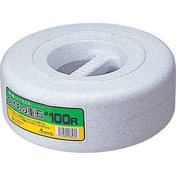 永遠の定番 リス 本格的漬物容器 激安通販販売 漬物重石丸型#100R 10kg SN