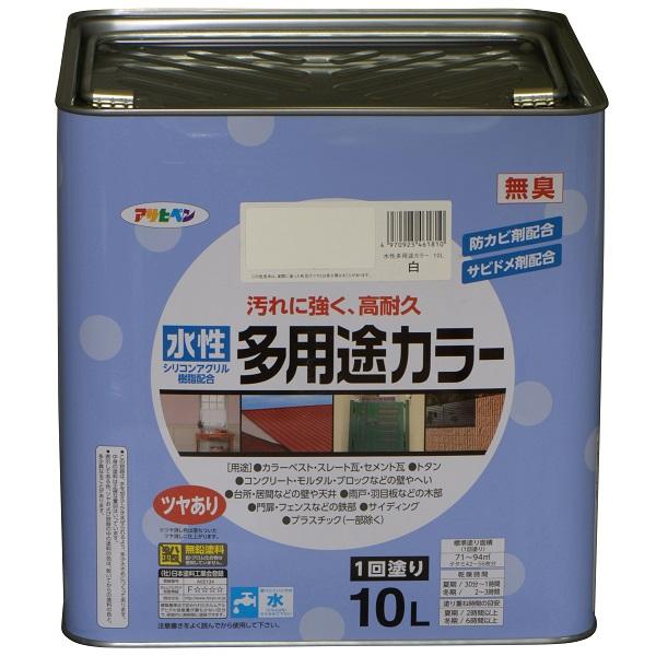 販売期間 限定のお得なタイムセール アサヒペン 水性多用途カラー 10L 訳ありセール 格安 白