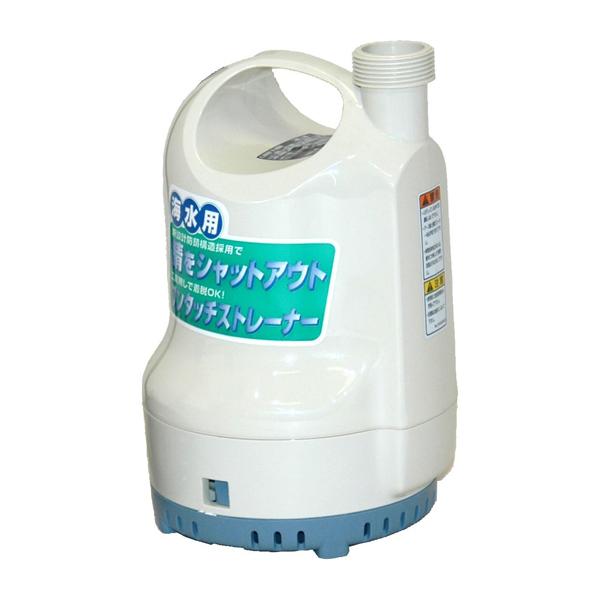 工進 海水用 水中ポンプ ポンディ SK-63210 [60Hz]【西日本専用】