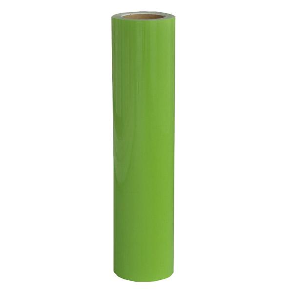 【送料無料】アサヒペン ペンカル 500mmX25M PC008黄緑