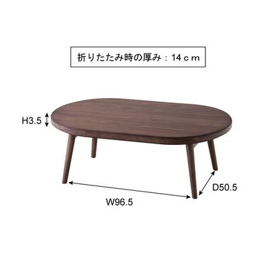 東谷 折脚コタツ コロナ120