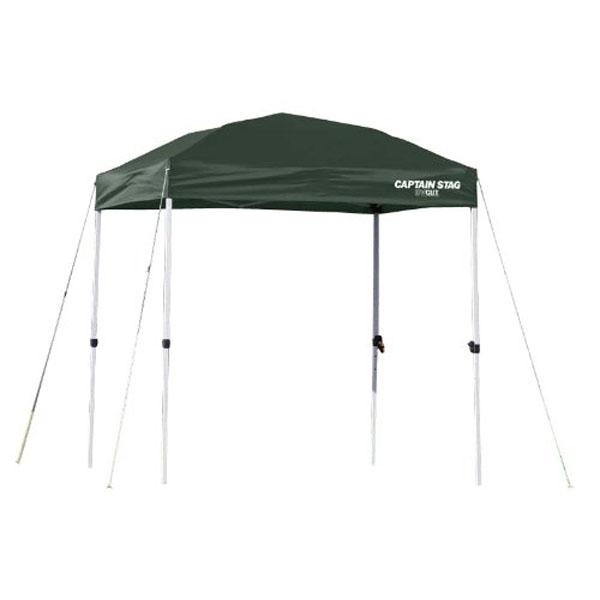 キャプテンスタッグ(CAPTAIN STAG) テント タープ サンシェルター クイックシェード 200UV キャリーバッグ付 グリーンUA-1059