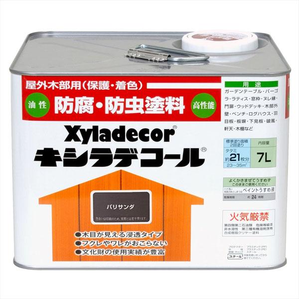 大阪ガスケミカル キシラデコール パリサンダ 7L