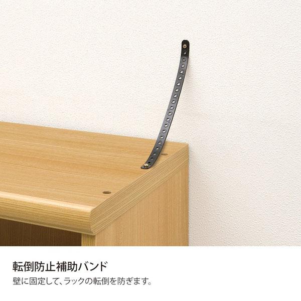 Shelfit 日本製 カラーラック 幅86.5×奥行31×高さ200cm ライトナチュラル NC 2090 (LN)