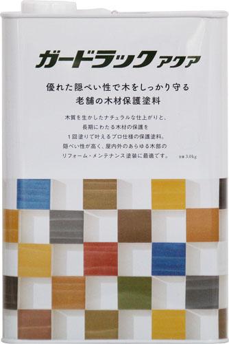 ガ-ドラックアクア 3.0kg マホガニ-