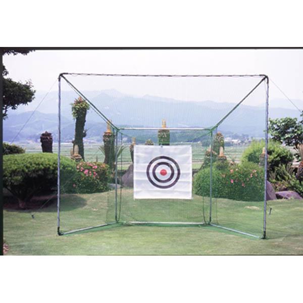 【送料無料】南榮工業 ゴルフネット 1型 据え置きタイプ GN-220