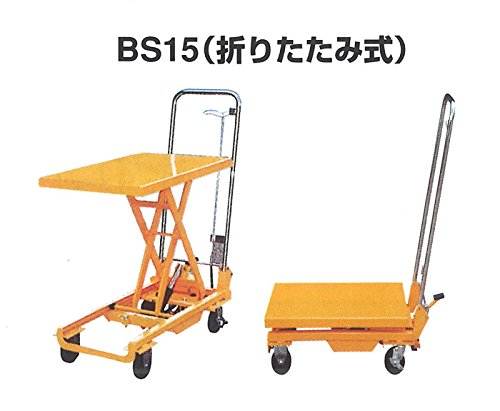 ナンシン テーブルリフト シングルタイプ BS-15