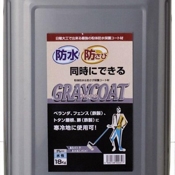 防水保護コ-ト材グレ-コ-ト 18kg