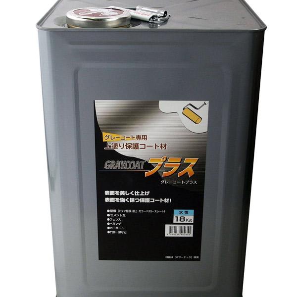 上塗り保護コ-ト材グレ-コ-トプラス 18kg