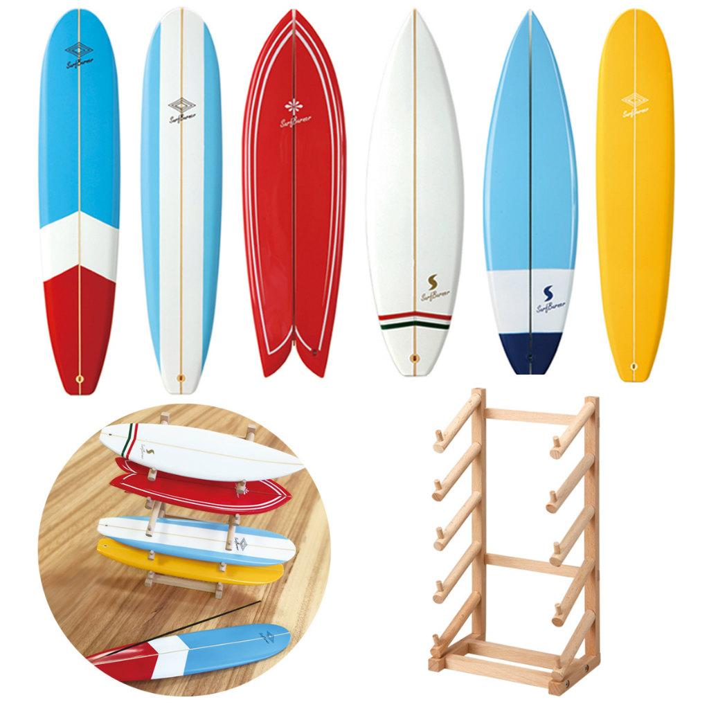 サーフバーナー お香 香立 香炉 ギフト対応 のし対応無料 メッセージカード無料  サーフバーナー 6種 ・ボードラック ヨコ置きタイプ セット 【 あす楽 】【 サーフバーナー SURF BURNER 香立て お香 サーフバーナー SURF BURNER 】