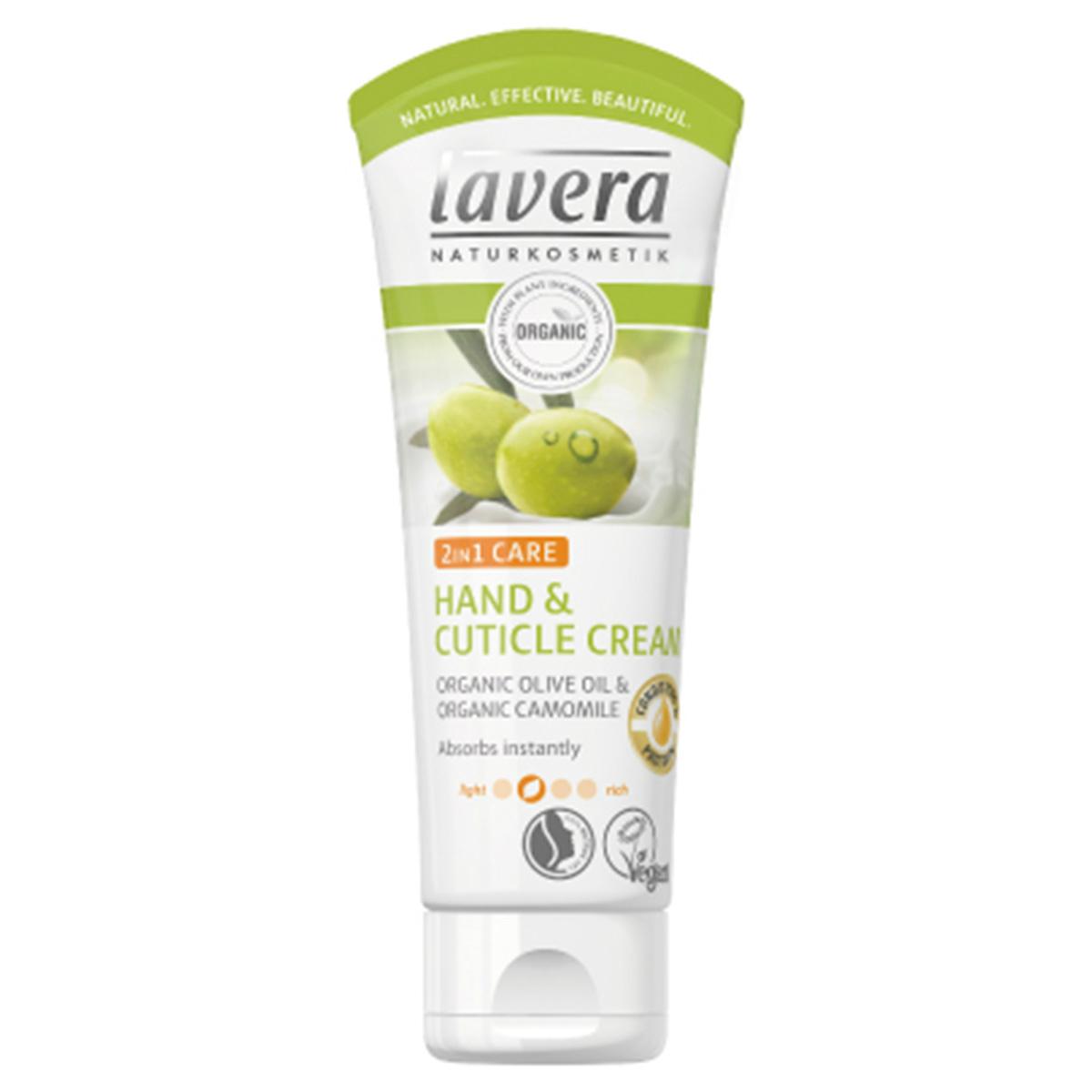 ラヴェーラ lavera NaTrue認証 Vegan認証 ドイツ オーガニックコスメ 輸入 ナチュラルコスメ 63001947 ハンドクリーム あす楽 75ml ネイルクリーム ハンド 売却
