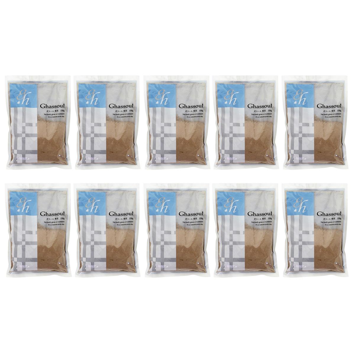ナイアード ガスール 粉末 150g モロッコのねんど 10個セット 【 あす楽 送料無料 】【 ナイアード naiad 】