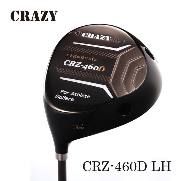 CRAZY クレイジー CRZ-460D LH(左用) 適合モデル