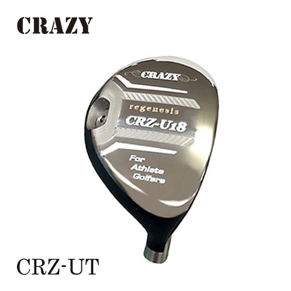 CRAZY クレイジー CRZ-UT