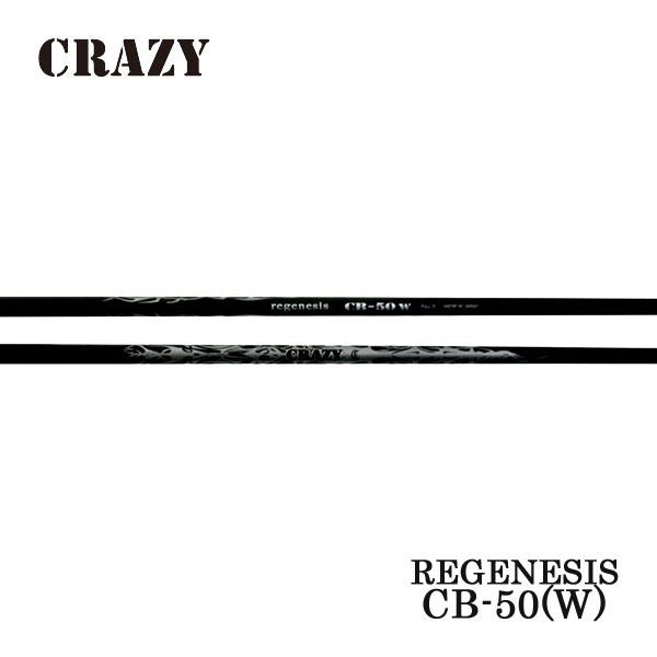 【ピン G400/Gシリーズ/G30 スリーブ装着シャフト】 CRAZY クレイジー REGENESIS CB-50(W)