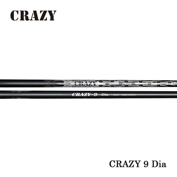 【ピン G400/Gシリーズ/G30 スリーブ装着シャフト】 CRAZY クレイジー CRAZY 9 Dia