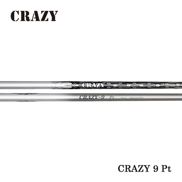 【ピン G400/Gシリーズ/G30 スリーブ装着シャフト】 CRAZY クレイジー CRAZY 9 Pt