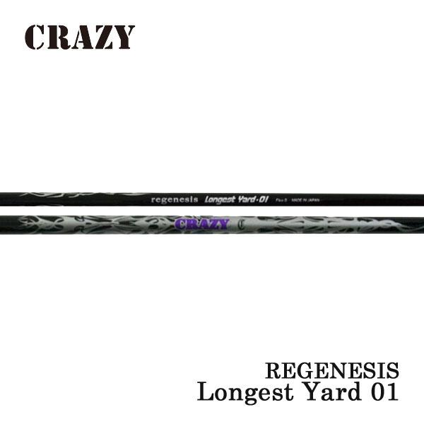 【ピン G400/Gシリーズ/G30 スリーブ装着シャフト】 CRAZY クレイジー REGENESIS Longest Yard-01 (LY-01)