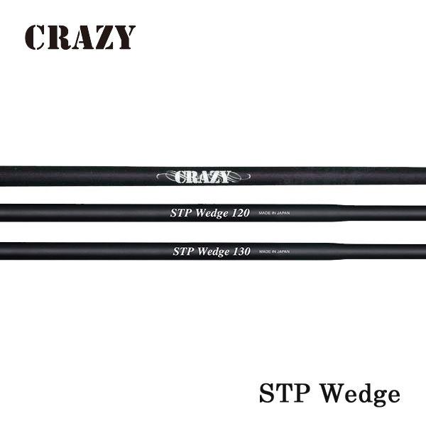 CRAZY クレイジー STP Wedge