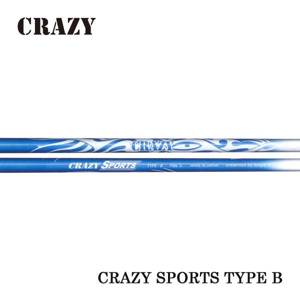【ピン G400/Gシリーズ/G30 スリーブ装着シャフト】 CRAZY クレイジー SPORTS TYPE B