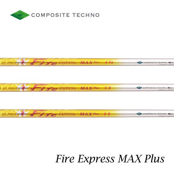 【ピン G400/Gシリーズ/G30 スリーブ装着シャフト】 COMPOSITE TECHNO コンポジットテクノ Fire Express MAX Plus ファイアー エクスプレス マックス プラス
