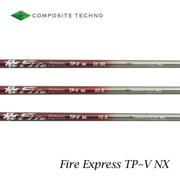 【ピン G400/Gシリーズ/G30 スリーブ装着シャフト】 COMPOSITE TECHNO コンポジットテクノ Fire Express TP-V NX ファイアーエクスプレス ティーピーブイ エヌエックス