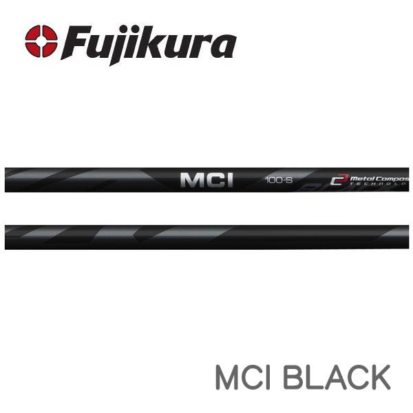 【シャフト交換含む】 Fujikura フジクラ MCI BLACK メタルコンポジットアイアン ブラック