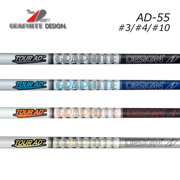 GRAPHITE DESIGN graphite design Tour AD IRON AD-55 #3, # 4 and # 10 10P01Oct16