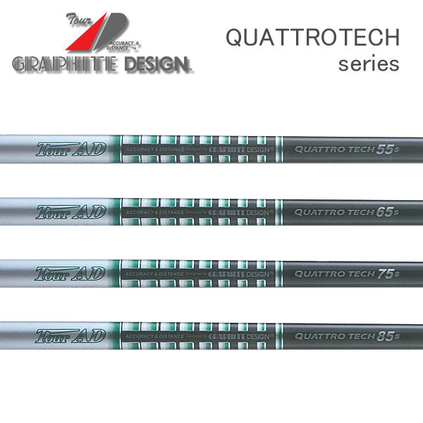 【シャフト交換含む】 GRAPHITE DESIGN グラファイトデザイン Tour AD WOOD QUATTROTECHシリーズ