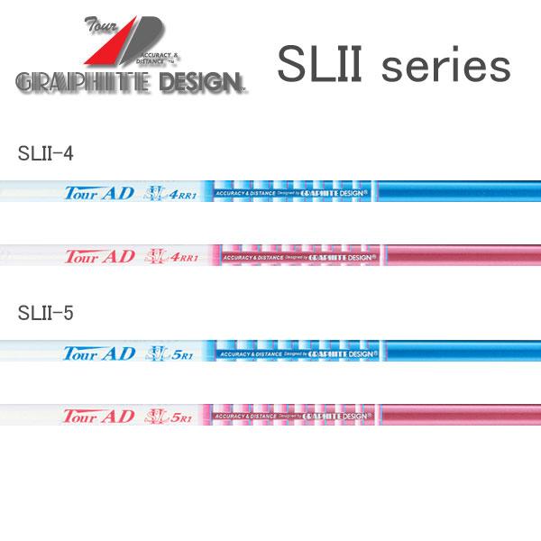 【ピン G400/Gシリーズ/G30 スリーブ装着シャフト】 GRAPHITE DESIGN グラファイトデザイン Tour AD WOOD SLIIシリーズ