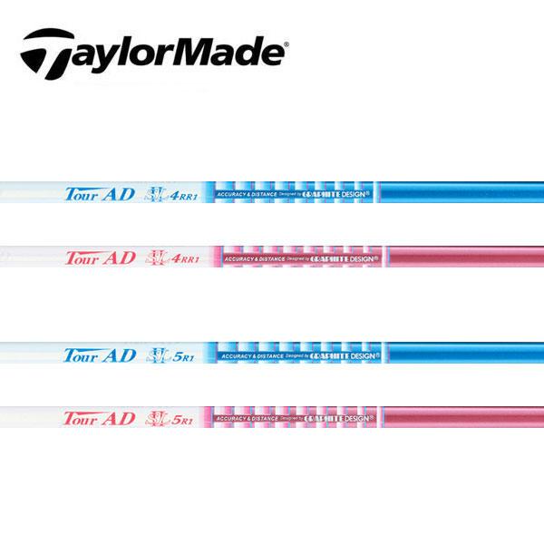 【テーラーメイド Mシリーズ/R15 スリーブ装着シャフト】 GRAPHITE DESIGN グラファイトデザイン Tour AD WOOD SLIIシリーズ