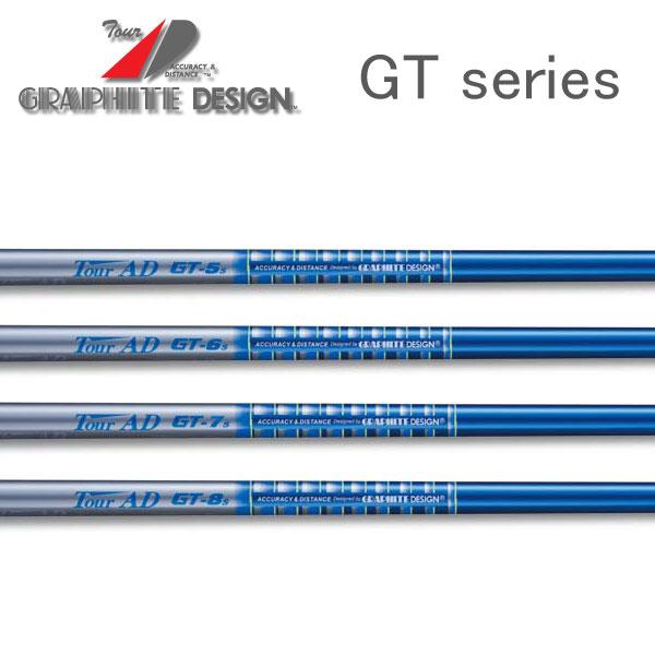 【キャロウェイ GBB EPIC/XR/XR Pro スリーブ装着シャフト】 GRAPHITE DESIGN グラファイトデザイン Tour AD WOOD GTシリーズ