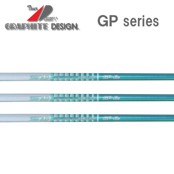 【テーラーメイド M1/M2/M3/M4/R15 スリーブ装着シャフト】 GRAPHITE DESIGN グラファイトデザイン Tour AD WOOD GPシリーズ