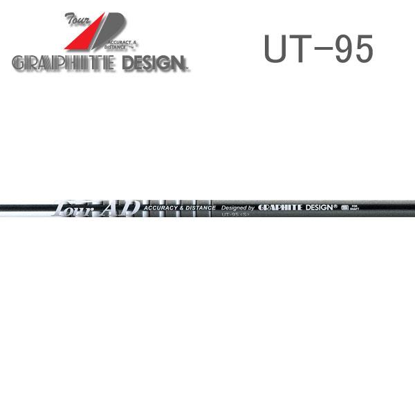 GRAPHAITE 设计石墨设计旅游广告实用 UT-95 05P12Oct15