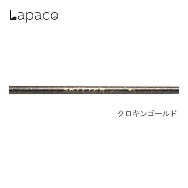 アイアンシャフト ラパコ [正規販売店] LAPACO SKITTER スキッターインナーシャフト 超目玉 クロキンゴールド Iron