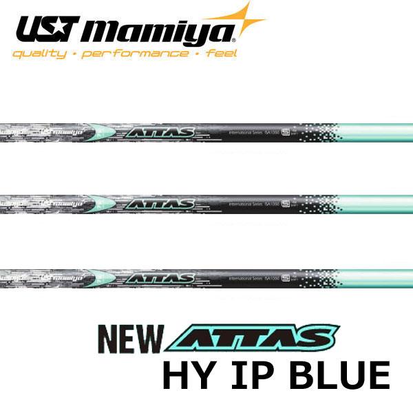 UST Mamiya ATTAS HY IP BLUE