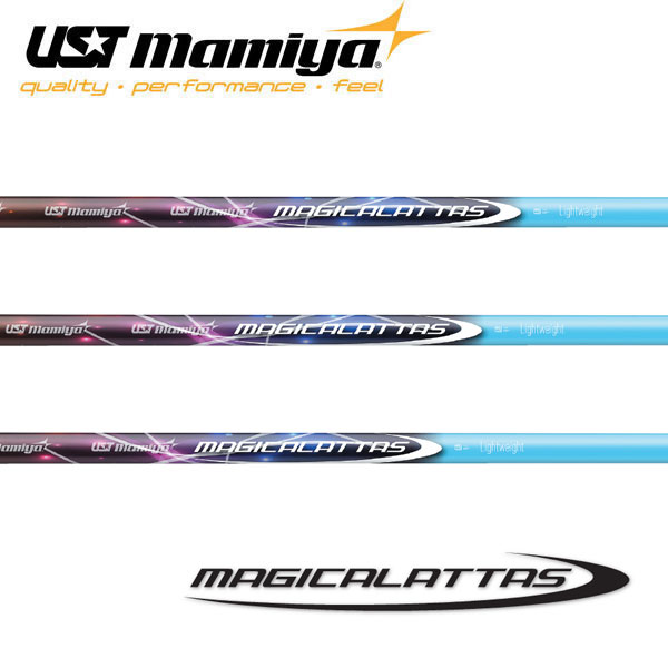 UST Mamiya Magical ATTAS マジカルアッタス