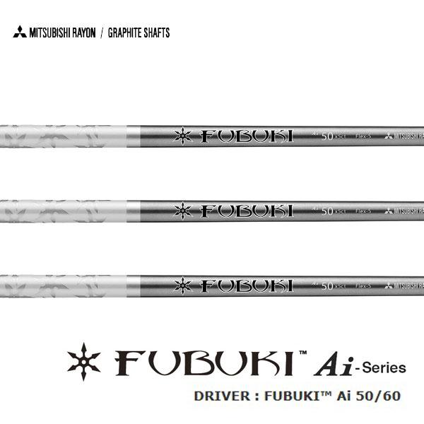 三菱丽阳FUBUKI fubuki Ai 60-S 10P03Dec16