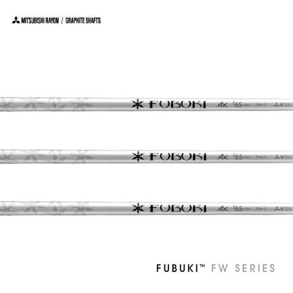 【ピン G400/Gシリーズ/G30 スリーブ装着シャフト】 三菱ケミカル フブキ FUBUKI FW AX f Series