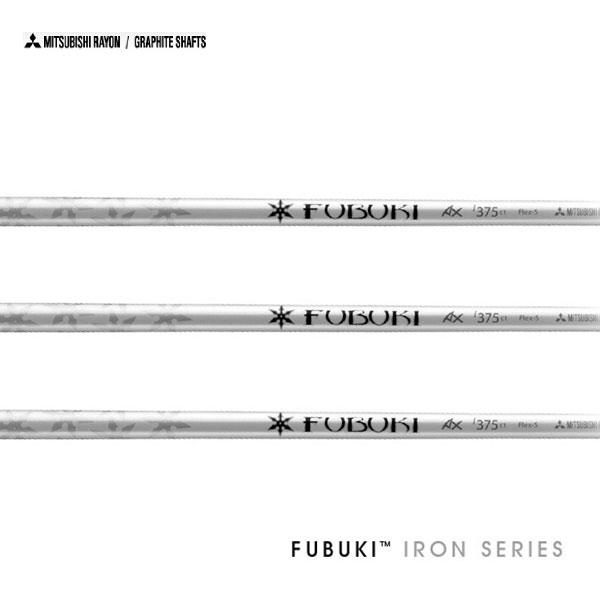 【期間限定】 三菱ケミカル FUBUKI AX i375/425 For Iron #5~#9 5本セット