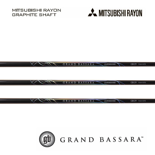 Mitsubishi Rayon BASSARA Sara GRAND BASSARA Grand Basara 532P17Sep16