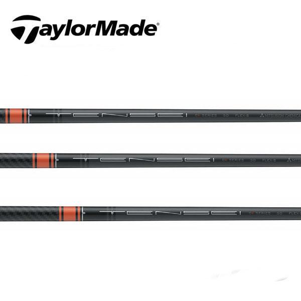 【テーラーメイド Mシリーズ/R15 スリーブ装着シャフト】 三菱ケミカル テンセイ TENSEI CK Pro Orange