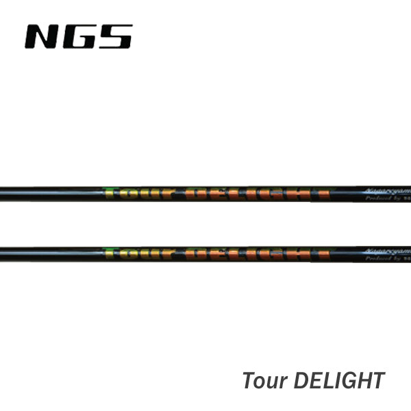 NGS エヌジーエス Tour DELIGHT ツアー ディライト