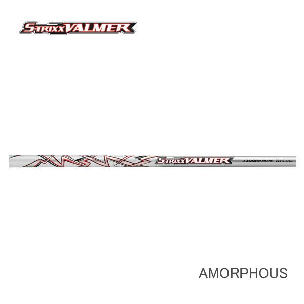 S-TRIXX エストリックス VALMER Amorphousシリーズ バルマー アモルファスシリーズ (For Wood)