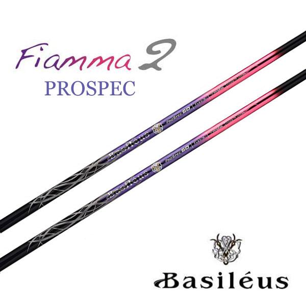 完売 Triphas Fiamma2 トライファス フィアマ2 Basileus Basileus PROSPEC Fiamma2 バシレウス プロスペック フィアマ2, ウェディングショップ DELLA WAY:d129507b --- business.personalco5.dominiotemporario.com