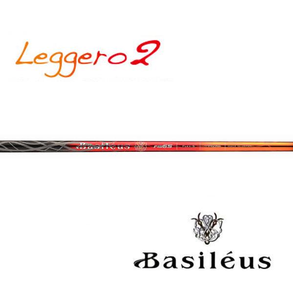 【期間限定】 Triphas トライファス Basileus Leggero2 FW バシレウス レジーロ2 FW