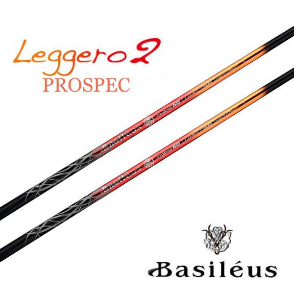 【期間限定】 Triphas トライファス Basileus PROSPEC Leggero2 バシレウス プロスペック レジーロ2