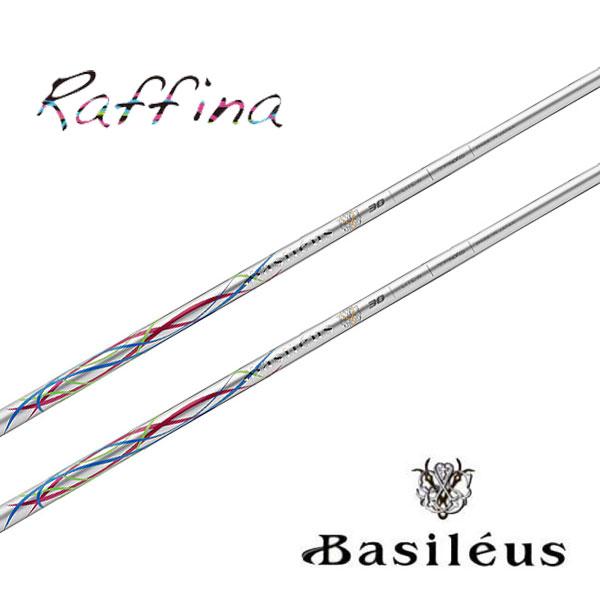 【テーラーメイド M1/M2/M3/M4/R15 スリーブ装着シャフト】 Triphas トライファス Basileus Raffina バシレウス ラフィーナ