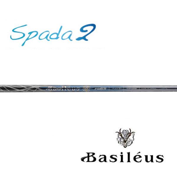 Triphas トライファス Basileus Spada2 FW バシレウス スパーダ2 FW